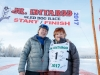 at Knik during the start of the Junior Iditarod on Saturday February 25, 2017.    Photo by Jeff Schultz/SchultzPhoto.com  (C) 2017  ALL RIGHTS RESVERVED